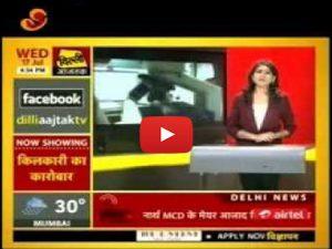 Aaj-Tak-Business-of-Sperm-Egg-Donation-Dr-Rita-Bakshi