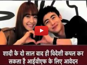 Aaj-Tak-IVF-Surrogacy-in-India