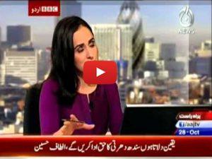 BBC-News-Dr-Rita-Bakshi-discussing-Surrogacy