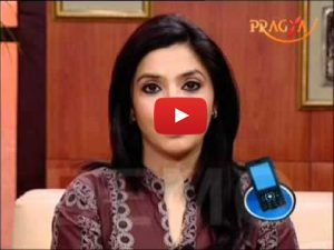 Pragya-TV-Q-and-A-With-Dr-Rita-Bakshi