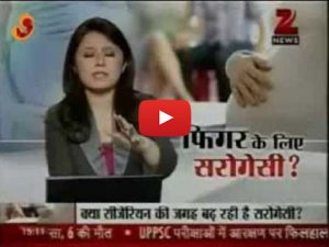 Zee-News-Live-Panel-Discussion-with-Dr-Rita-Bakshi-Surrogacy-Expert