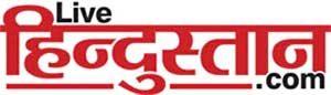 live hidustan logo